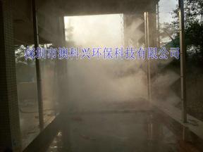 AKX101汽车消毒通道,猪场消毒通道设备