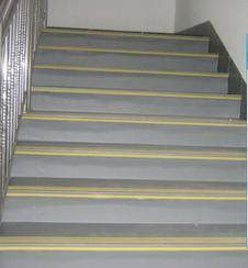 楼梯整体防滑踏步