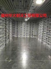 植物冷库,化工产品冷库,保鲜库