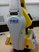武汉地区中海达全站仪ZTS-121R全站仪