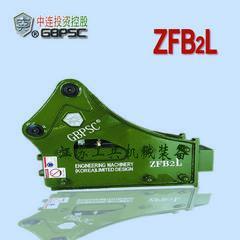 江苏厂家 连港工兵液压破碎锤70毫米钎杆直径