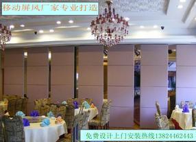 舟山酒店活动隔断厂家,移动折叠屏风免费设计,办公隔墙报价