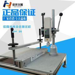 湖南震动耐磨测试仪厂家,炊具涂层类试验机价格
