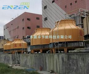 低噪音无电机冷却塔生产厂家_广东盈卓冷却塔