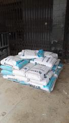 宁德灌浆料厂家-宁德国标灌浆料直销-灌浆料经销商