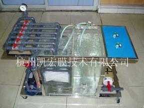 膜生物反应器试验装置