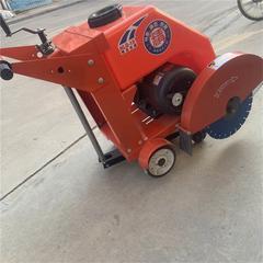 馬路切割機500 馬路切割機手推式 路面切割機 柴油馬路切割機