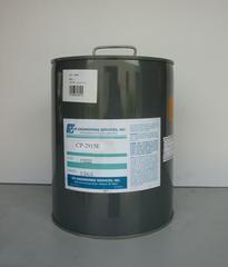 美国CPI润滑油CPI冷冻油CPI压缩机油