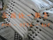 理石粘结剂(理石胶泥,石材胶泥)