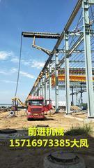 移动高空上瓦机雷火app厂家 高空压瓦机生产厂家