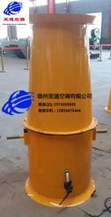 30米远程射流风机雾炮风机防雾霾环保风机