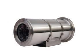 矿用隔爆型红外摄像仪KBA127(H)
