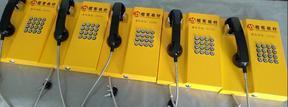 做銀行電話機的生產廠家,銀行自助區專用電話機