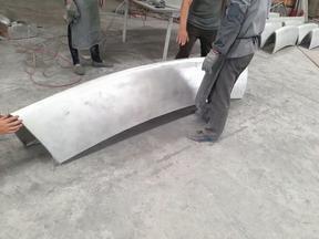 双曲铝板超塑性加工简介