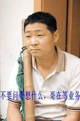重庆打墙拆墙拆地板专业拆除服务新一代棒棒军拆房队