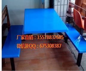 南宁批发食堂餐桌椅的地方价格多少厂家在哪