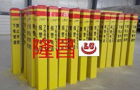 【电缆警示桩】电缆警示桩价格 电缆标示桩型号-隆昌