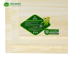 中国10大板材品牌百的宝衣柜板材核桃木
