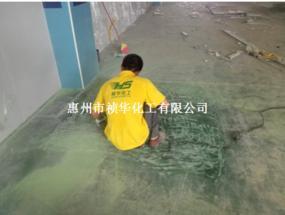 乙烯基重防腐硫酸池施工