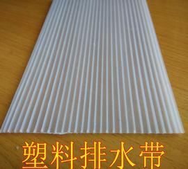 广东塑料排水带(板)价格/多少钱_埋土排水带价格便宜厂家
