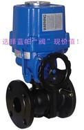 电动碳钢法兰球阀