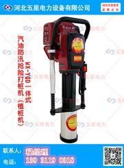 手持式一体式防汛打桩机《便携式汽油打桩机》效率