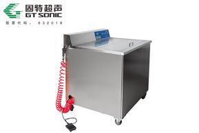 同价双11,为实验室超声波清洗器打call不要停