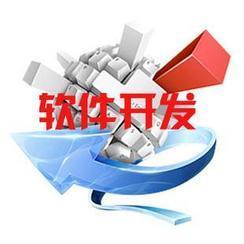 部队车辆管理系统-北京软件开发公司