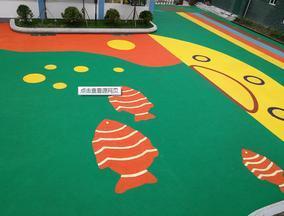 幼儿园塑胶地面 幼儿园塑胶地面施工