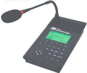 IP网络广播话筒LP-IP08网络广播