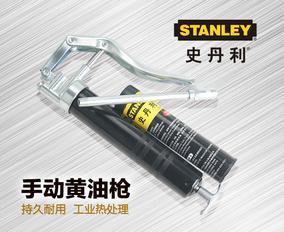 史丹利代理 黄油枪90-178-23