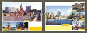 江苏常州苏州无锡上海大型无动力游乐设备厂家定制