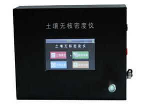 通测意达TC-EDG-1电磁法路基密实度测量仪
