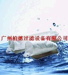 东莞过滤袋-东莞电泳过滤袋-东莞过滤袋生产厂家