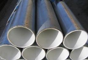 山东衬塑管价格/山东钢塑复合管销售厂家