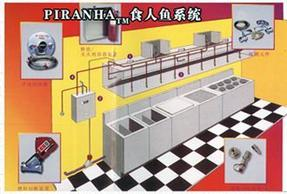 上海ANSUL灭火系统   上海食人鱼灭火系统
