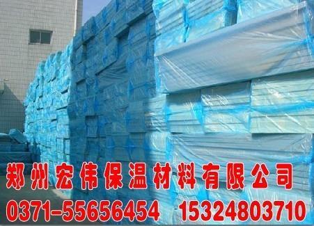 郑州挤塑板|河南挤塑板厂|河南挤塑板公司|郑州挤塑板价格|河南挤塑板|河南挤塑板厂|河南挤塑板