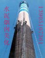 衢州高空作业公司