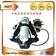RHZKF6.8/30自给正压式消防空气呼吸器
