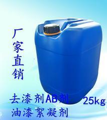 油性漆悬浮剂 漆雾凝聚剂AB剂 除漆剂价格