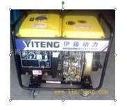 3kw柴油发电机 电启动柴油发电机