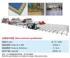 PVC同质透心地板革生产线
