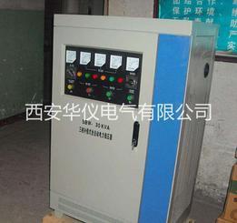 西安稳压器型号-SBW-300K三相补偿式电力稳压器