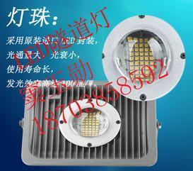 家明LED隧道灯台车灯投光灯高低压30W