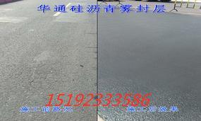 内蒙古通辽沥青微封层解决路面老化网裂起砂大难题