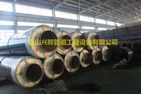 钢套钢蒸汽直埋保温管道 颜面保温管