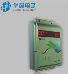 安装HX-801浴室水控机对企业有什么好处?水控机的价格,水控质量,售后