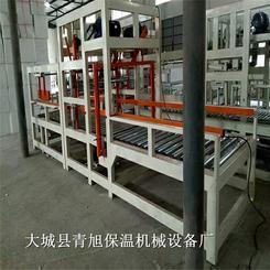 HT-200纤维复合板雷火app又名匀质保温板雷火app