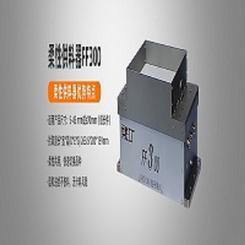 柔性振动盘FF300