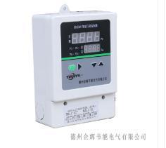 余压控制系统-余压传感器QHD611